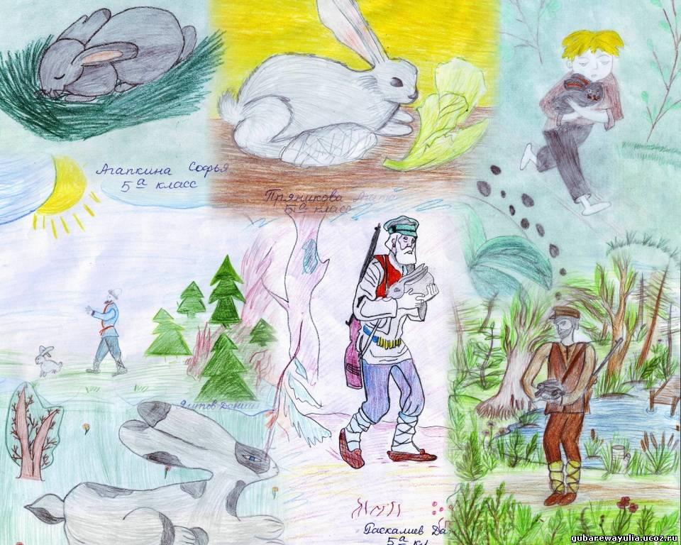 Заячьи лапы детские рисунки