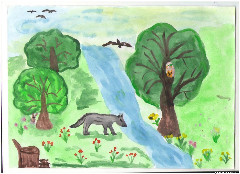 Картинки лес наш дом